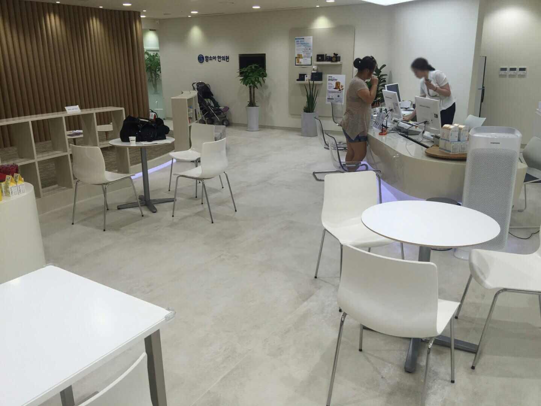 Img 1313 001 | Clinica Dental Seul