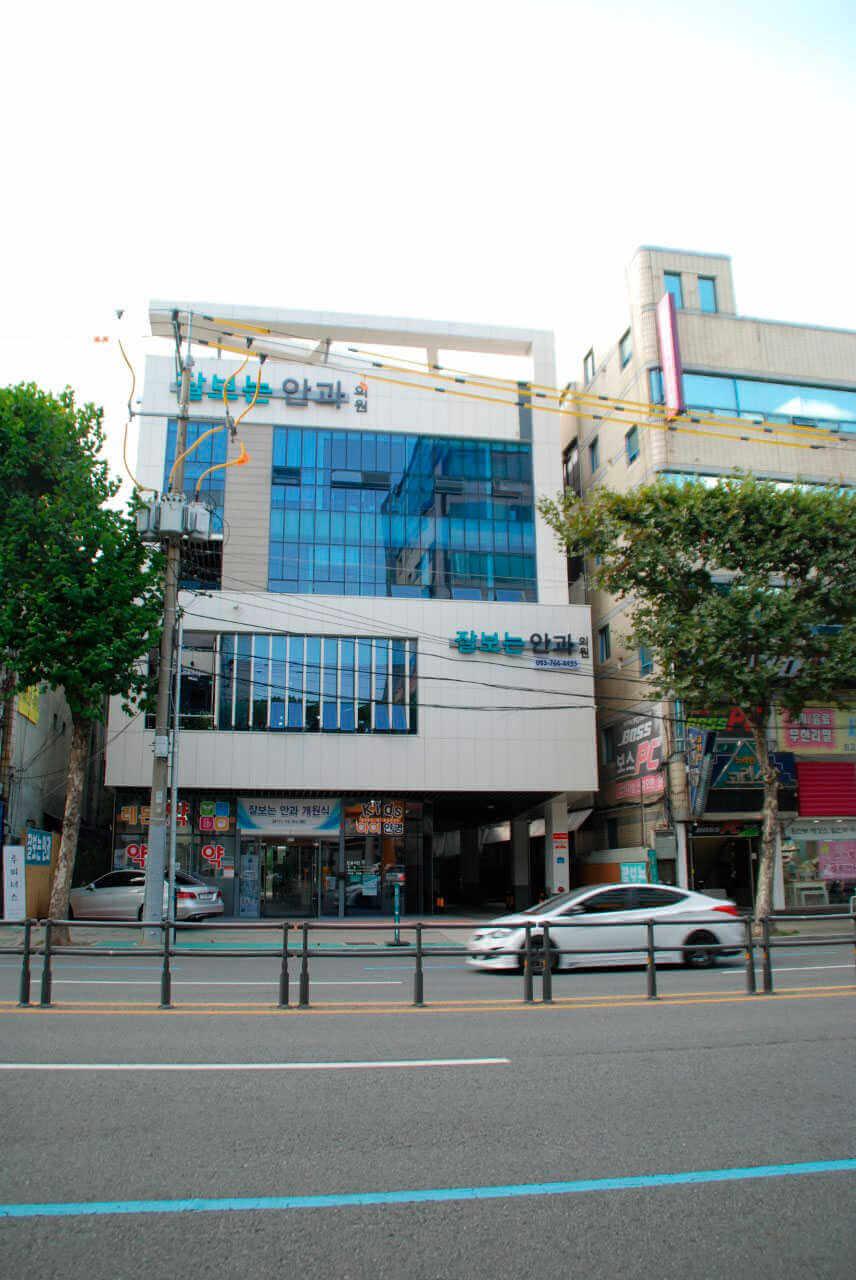 Unknown 4 | Hospital Oftalmológico, Corea Del Sur